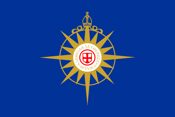 Flag of Anglican Communion svg